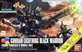 鋼彈模型 HGBF 1/144 雷光黑勇士 創鬥者 驚異紅戰士新武裝 TOYeGO 玩具e哥