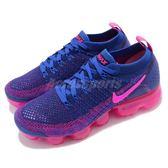 【海外限定】Nike Wmns Air VaporMax Flyknit 2 藍 粉紅 飛線編織 大氣墊 運動鞋 女鞋【PUMP306】 942843-601