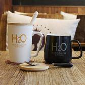 創意杯子陶瓷馬克杯帶蓋勺大容量情侶水杯辦公室簡約咖啡杯茶杯   LannaS
