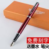 彎勾美工筆商務禮品定製刻字學生用成人練字簽字送禮禮盒