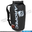 20公升 防水背包/防水袋/乾式袋 DBG-WG28-20L  【AROPEC】