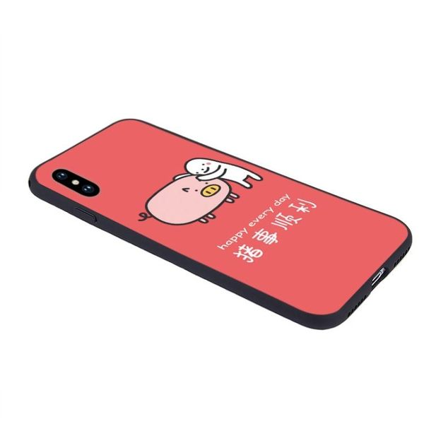 6S手機殼女款黑邊iphone7保護套8Plus蘋果5/X 全包磨砂軟殼防摔萌