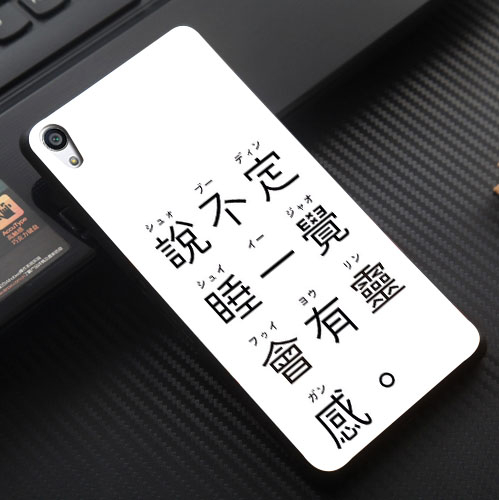 Sony Xperia XA Ultra X Performance F3115 F3215 F8132 手機殼 軟殼 保護套 靈感