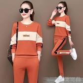 運動套裝運動套裝女新款休閒時尚套裝女韓版洋氣寬鬆顯瘦兩件套 快速出貨
