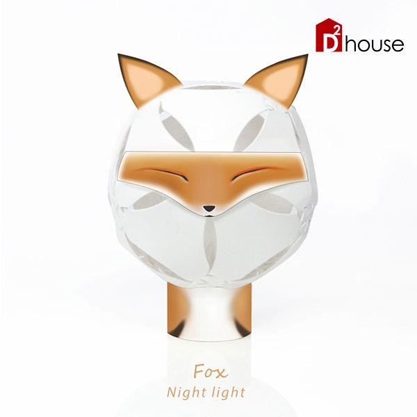 擁瓣燈飾-狐狸【DD House】