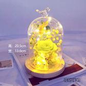 永生花玻璃罩小兔小熊玫瑰花保鮮花送女友老婆生日干花教師節新年禮物交換禮物