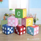 兒童凳子 可愛  幼兒園卡通學習凳 數字 字母凳 軟包換鞋方凳【帝一3C旗艦】IGO