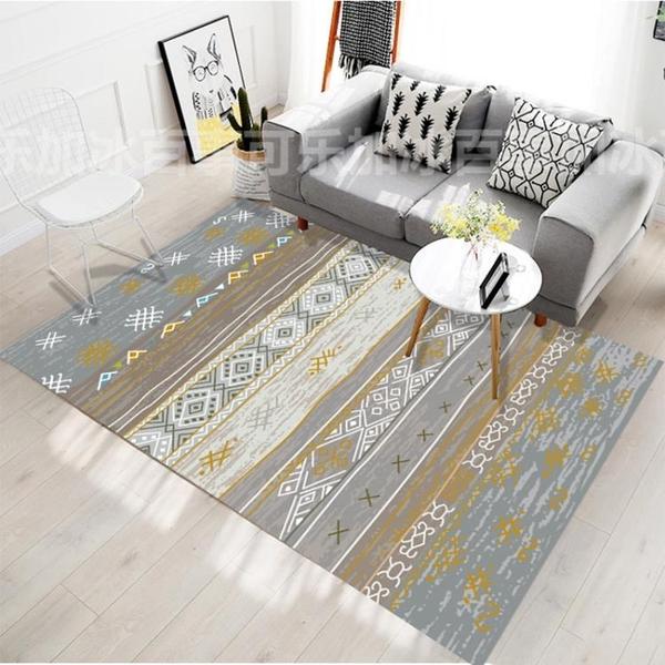 ins北歐地毯客廳現代簡約