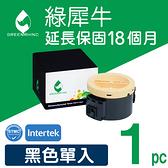 [Greenrhino 綠犀牛]for Fuji Xerox (CT201610) 黑色環保碳粉匣(2.2K)