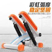 踏步機靜音家用機免安裝登山機多功能腳踏機健身器材 IGO
