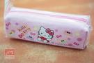 Hello Kitty Cute屁屁系列...