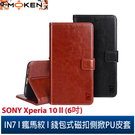 【默肯國際】IN7 瘋馬紋 SONY Xperia 10 II (6吋) 錢包式 磁扣側掀PU皮套 手機皮套保護殼