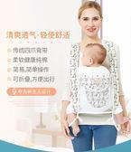 嬰兒背帶夏季簡易嬰兒寶寶背帶後背式傳統四爪抱帶純棉【卡米優品】