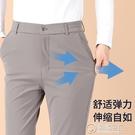 中老年男褲夏薄款寬鬆冰絲速幹休閒褲男中年...