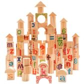 原木制兒童積木 1-2周歲益智寶寶拼裝3-6歲男女孩益智7-8-10歲