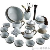 美閣哥窯功夫茶具套裝家用中式簡約汝窯釉開片陶瓷泡茶壺蓋碗茶杯  (橙子精品)