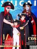 萬圣節兒童披風男童幼兒園表演大人海盜斗篷女服裝親子裝衣服道具 交換禮物