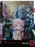 挖寶二手片-X19-103-正版VCD*動畫【復仇天使(4)】-日語發音