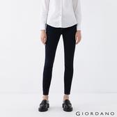 【GIORDANO】 女裝超彈力窄管牛仔褲 - 60 深藍