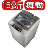 Panasonic國際牌【NA-168VB-N】洗衣機NA-168VB/168VB