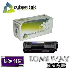 榮科 Cybertek HP CE252A 環保黃色碳粉匣( 適用HP Color LaserJet CM3530/CP3525/CP3525n/CP3525dn)