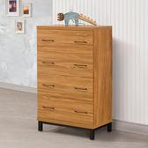 【J-style】簡約自然風2.2尺四抽床頭櫃/邊櫃-淺柚木色