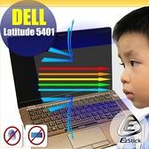 ® Ezstick DELL Latitude 5401 防藍光螢幕貼 抗藍光 (可選鏡面或霧面)