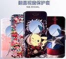 華碩 ZenFone 4 5.5吋 ZE...