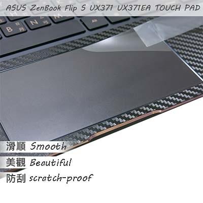 【Ezstick】ASUS UX371 UX371EA TOUCH PAD 觸控板 保護貼