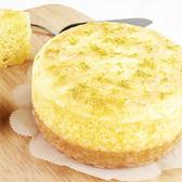 『喜憨兒』檸檬糖霜磅蛋糕(6吋)