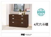 【MK億騰傢俱】AS134-03黑蝶舞胡桃色4尺六斗櫃