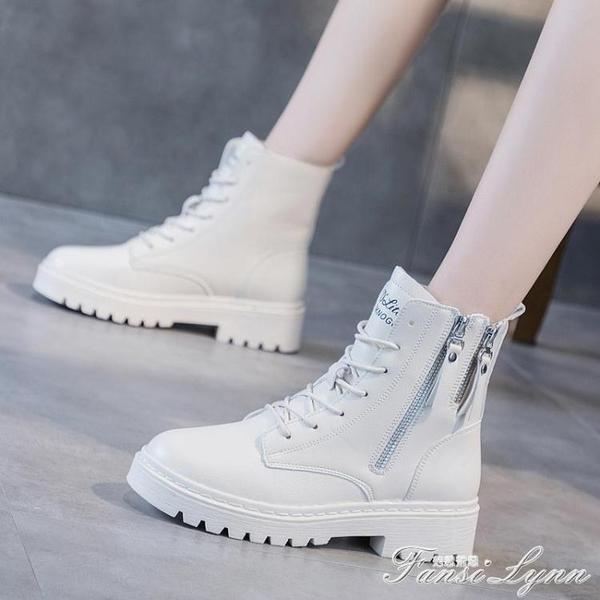 米白色馬丁靴女靴英倫風春秋單靴2020年新款網紅瘦瘦靴短靴子厚底 范思蓮恩