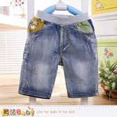 零碼特價出清男童裝 兒童水洗潮爆款牛仔短褲 魔法Baby