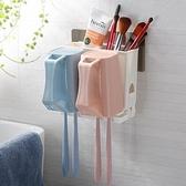 牙刷架 衛生間牙刷置物架漱口杯墻壁掛式刷牙杯情侶免打孔牙刷架洗漱套裝【快速出貨八折搶購】
