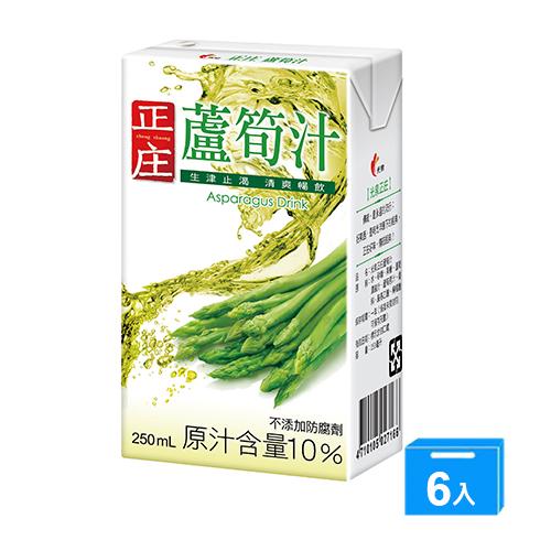 M-光泉正庄蘆筍汁250ml*6【愛買】