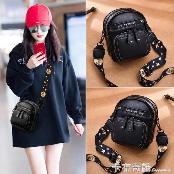 夏天放手機包迷你小包包零錢袋單肩斜背包新款潮時尚百搭女士