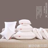 抱枕 靠枕 抱枕芯十字繡靠墊芯正方形沙發靠YYJ moon衣櫥