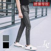 男 窄版/休閒褲/窄管褲 L AME CHIC 獨特側邊設計吊飾微彈窄版休閒長褲【EBP033002】
