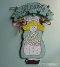 田園木制彩繪掛牌裝飾姑娘歡迎牌welcome裝飾掛牌門牌壁飾 琉璃美衣