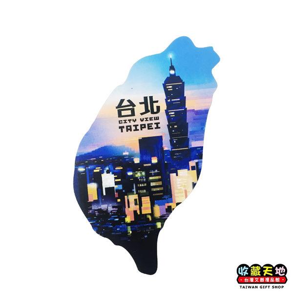 【收藏天地】寶島造型木質冰箱貼*台北夜色 ∕ 磁鐵 觀光 禮品 愛國 景點 手信