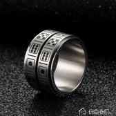 心經戒指【清倉特惠】雙圈骰子可轉動戒指潮男鈦鋼指環個性食指戒子刻