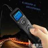 快門線有線定時延時適用佳能尼康索尼 SONY單眼相機5D4/3/2 6D2 80D A7R3 A7M3 A7R2 D7200 D750 D850 電購3C