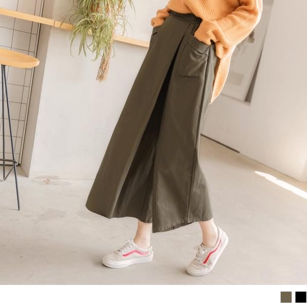《BA4552》高含棉斜口袋拼接感寬褲 OrangeBear