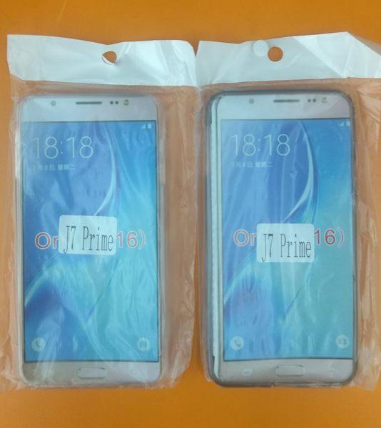 【台灣優購】全新 SAMSUNG Galaxy J7 Prime 專用保護軟套 矽膠套 清水套 透明黑 透明白~優惠價59元
