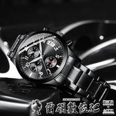 機械手錶綠茵手錶男士學生潮流石英電子手錶男表防水運動瑞士全自動機械表爾碩數位
