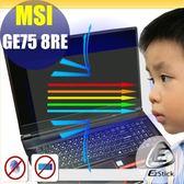 ® Ezstick MSI GE75 8RE 防藍光螢幕貼 抗藍光 (可選鏡面或霧面)
