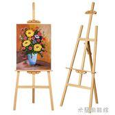 icolour實木畫架畫板套裝素描寫生4K畫板支架式油畫架 米蘭潮鞋館YYJ