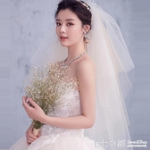 雙層淺主婚紗頭紗婚禮新款韓式簡約多層新娘短款中長款香檳色頭紗