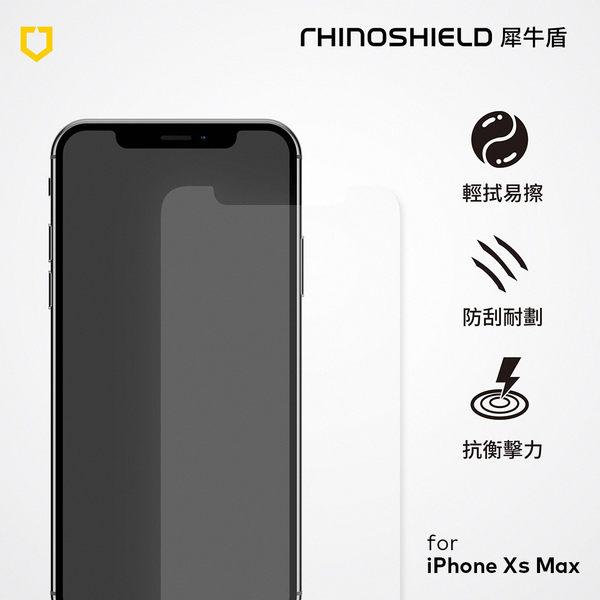 犀牛盾非滿版耐衝擊手機保護貼 - iPhone XS Max