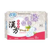 良爽漢方超薄透氣日用衛生棉24.5【康是美】